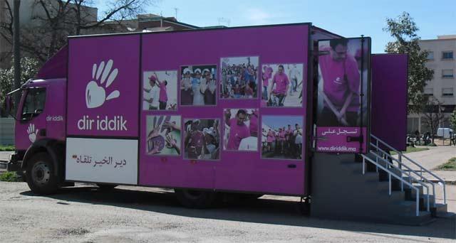 L'opération bénévole d'inwi : Après Béni Mellal, «Dir Iddik» s'invite à Fès