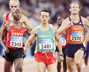 Athlétisme africain : le Maroc en force