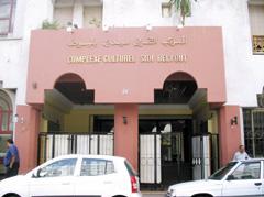 Le complexe de Sidi Belyout restauré