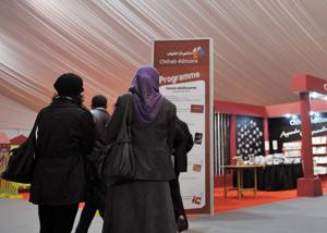 Algérie : Ouverture du Salon international du livre sans l'Égypte