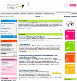 Formation : Tarbiya.ma, un portail pour l'enseignement