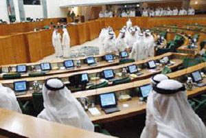 Koweït : eréation d'un gendarme de la Bourse