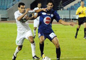 Championnat Pro Elite-1 : Le Raja de Casablanca débute mal la saison