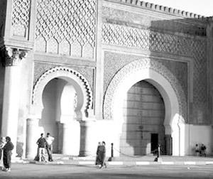 Courrier des lecteurs : Meknès : l'agence urbaine se défend