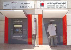 Entreprises : La SGMB étoffe l'offre de ses guichets automatiques