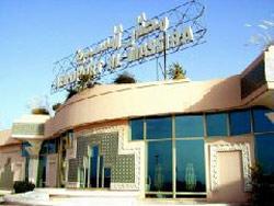 Tourisme : Aéroport d'Agadir : le trafic passagers augmente