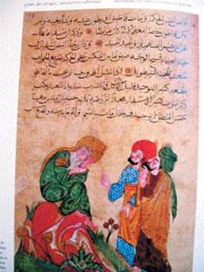 Rabat : exposition d'enluminures