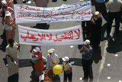 Casablanca marche pour le peuple libanais