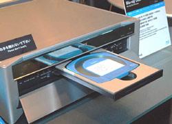 High-tech : Cinq DVD en un seul disque