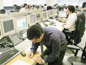 Les indices boursiers en recul