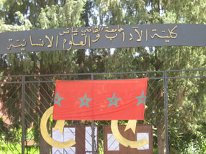 Marrakech : Le cinéma s'invite sur le campus