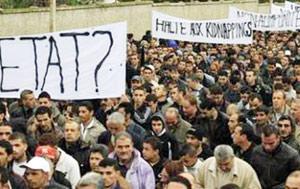 Algérie : Manifestation en Kabylie contre les violences d'Al Qaïda