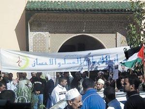 Nouvelles provocations d'Al Adl Wal Ihssane