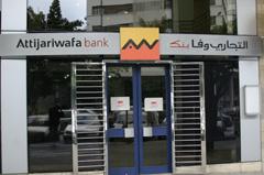 Événement : Attijariwafa Bank s'allie à Vneshtorgbank Moscou