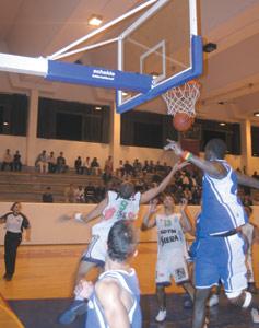 Basket-ball : L'Ittihad de Tanger champion d'automne