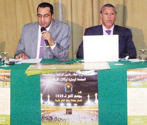 L'opération Haj expliquée aux pèlerins