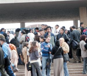 Université de Fès : Confusion dans les notes