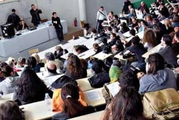 Université Ibn Zohr d Agadir : Un nouveau master en métiers et pratiques des médias