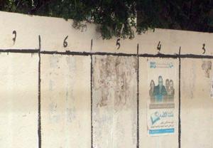 Vie politique : Printemps démocratique marocain, un nouveau parti en gestation
