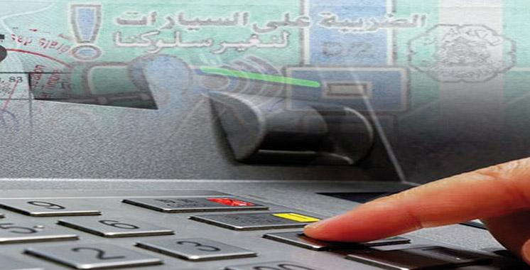 vignette-automobile-Banque-maroc