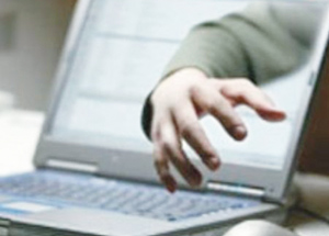 La confidentialité: Comment la créer et comment la casser?