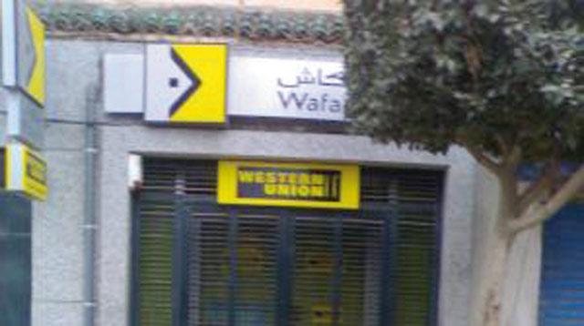 Casablanca : Braquage d une agence de Wafacash
