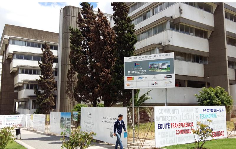 Le Technopark de Tanger ouvrira ses portes en septembre
