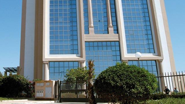 Investissements internationaux: La position extérieure s'allège de 11,7 MMDH