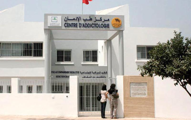 Un seul centre d'addictologie pour  près de 10 mille toxicomanes