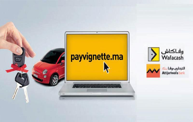 Paiement de la vignette auto : Attijariwafa bank s'engage