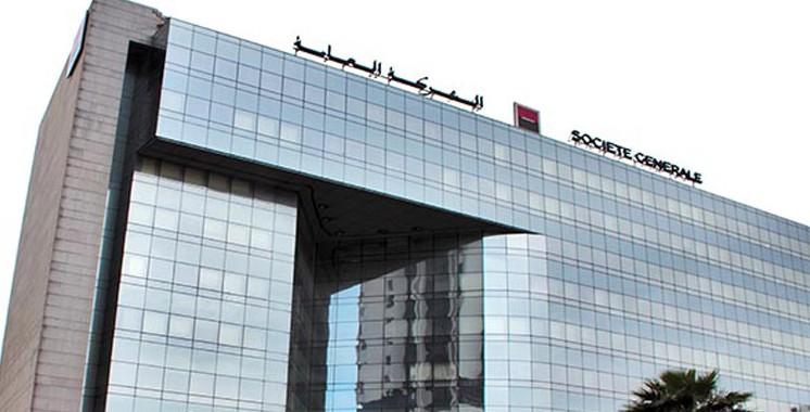 Débit de 2.000 DH sur les comptes des clients Société Générale: L'incident de paramétrage  résolu par la banque