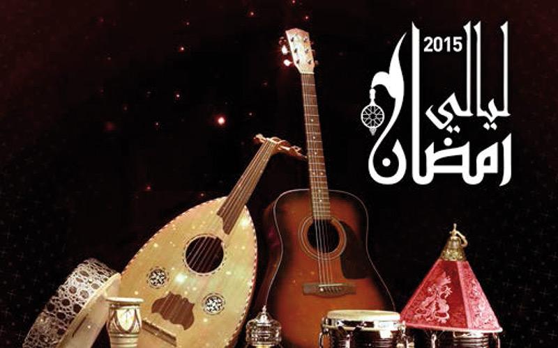 Les Nuits du Ramadan, terreau de rassemblement et de métissage culturel
