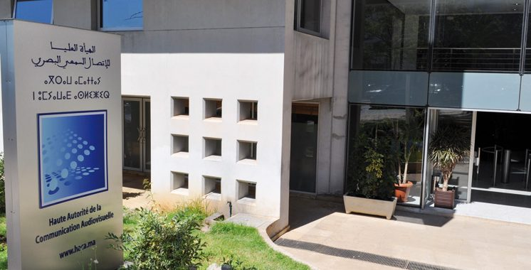 Le CSCA avertit la SNRT — Evénements d'Al Hoceima