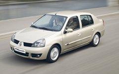 Clio Classic : Montée en gamme