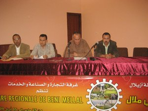Beni Mellal : Vers la découverte des potentialités de la région