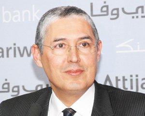 Attijariwafa bank lance «Solutions Bidaya»