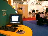 SITEB 2005 : La fête technologique