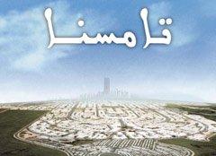 Immobilier : Hejira lance trois autres nouvelles villes
