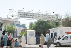 CHU de Casablanca : grève des médecins