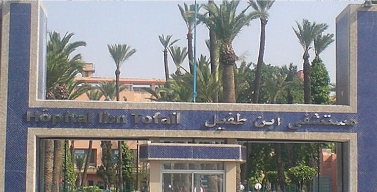 Marrakech : Le CHU Mohammed VI ouvre son Unité de soins palliatifs à l'hôpital Ibn Tofail