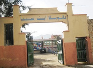 Ibn Sina, un lycée historique