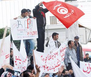 Baisse des investissements étrangers : L'effet des révoltes arabes pèse sur l'économie de la région
