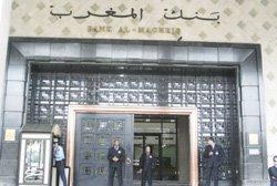 La stabilité des prix hante Bank Al-Maghrib