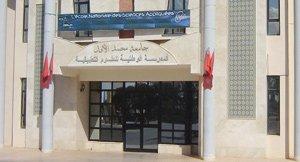 Oujda : Enjeux de la certification ISO pour les entreprises de l'Oriental