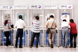 High-tech : La cyberdependance gagne du terrain
