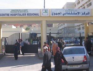 Santé : Généralisation du Ramed : Où en est-on ?