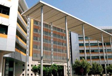 Trésor : Le déficit revient à 7,5 MMDH à fin mai