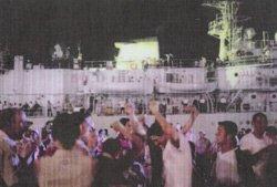 Méditerranée : Les vagues de la paix (1)