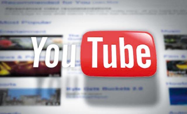 Un milliard de visiteurs par mois sur YouTube