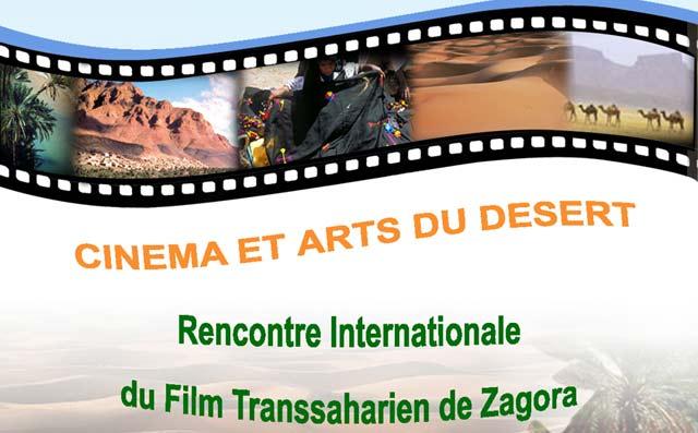 Zagora : Le 9ème festival du film transsaharien du 8 au 12 novembre